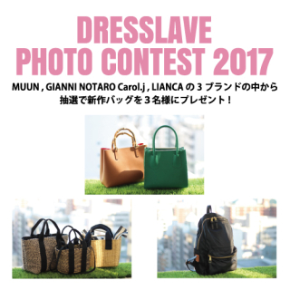 Instgaram-phote-contest2017