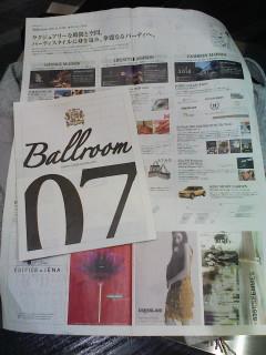 ★Ballroom★
