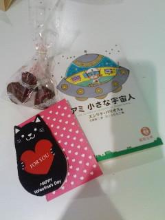 ★プレゼント2★